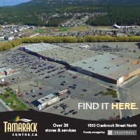 tamarack centre-2020-200x200 - Where Rockies